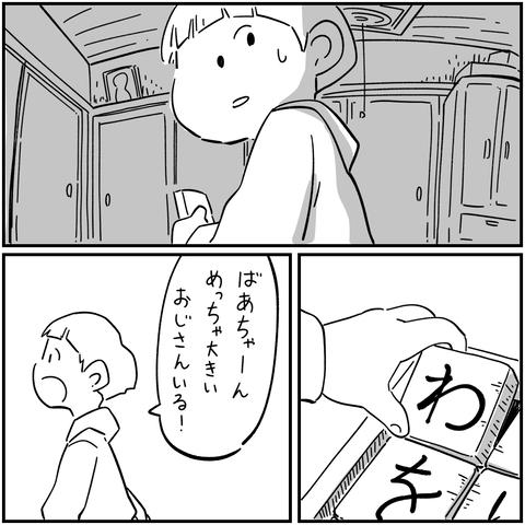 export 9