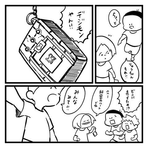 IMG_9386