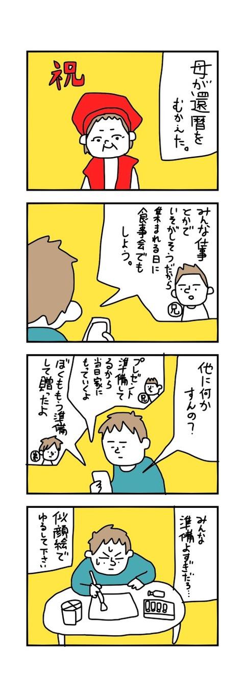 IMG_9420