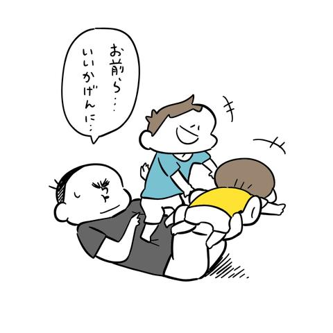 IMG_0694