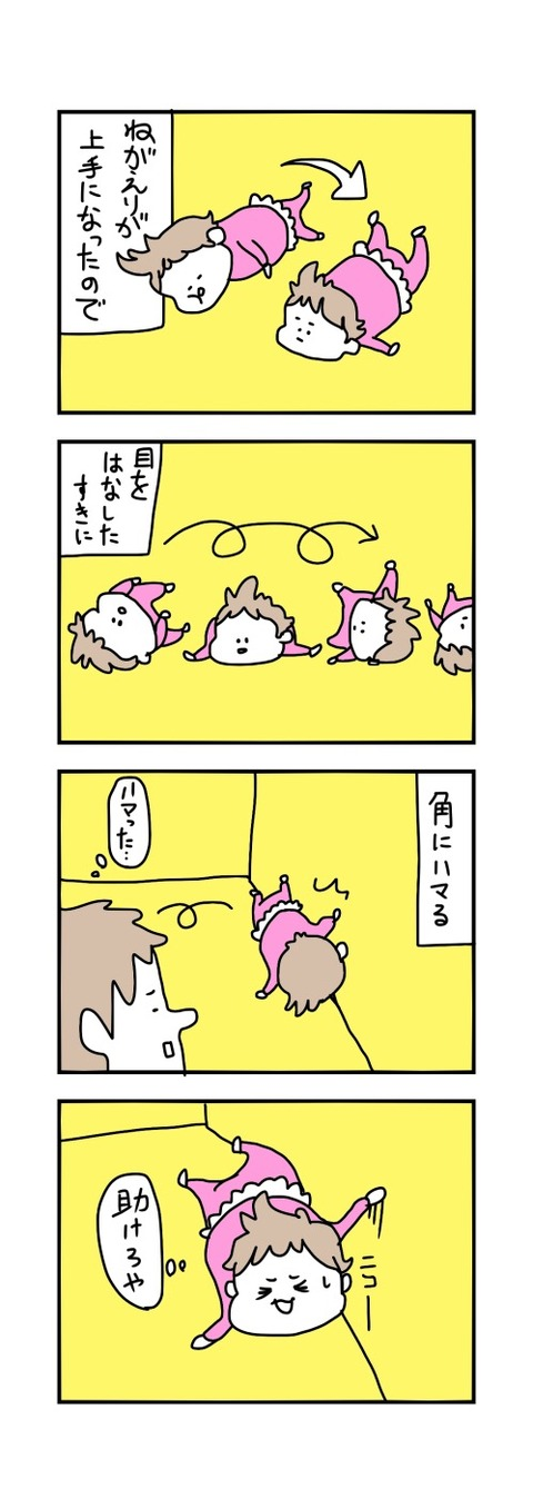 IMG_9589