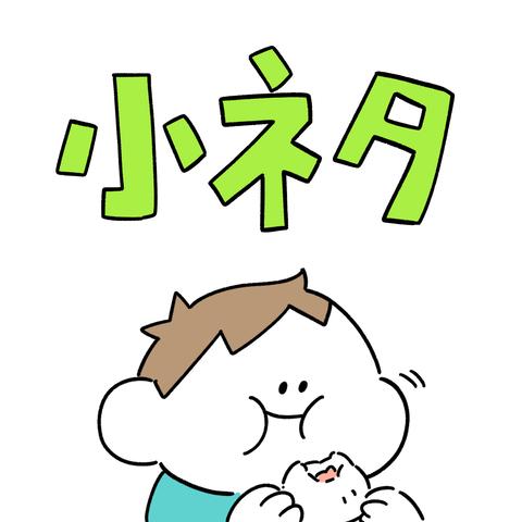 PNGイメージ-373B9DB53C7E-1