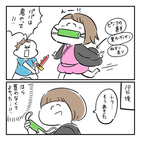 export 11