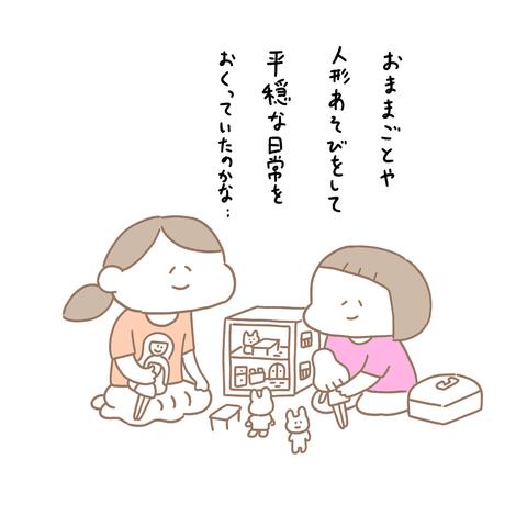 IMG_0663