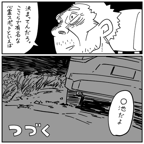 配信者1_010