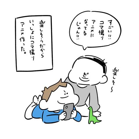 IMG_1701