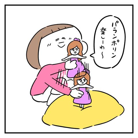 IMG_0985