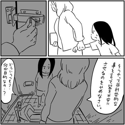 export 12