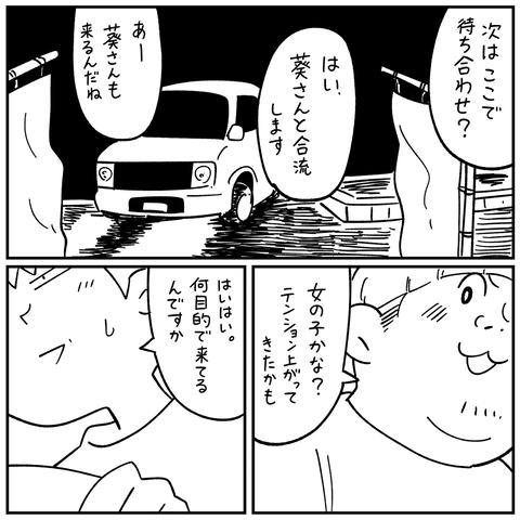 配信者1_007