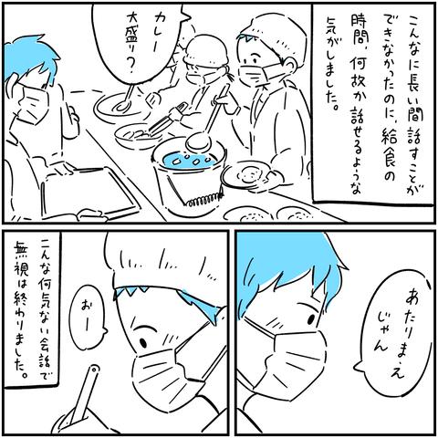 export 15
