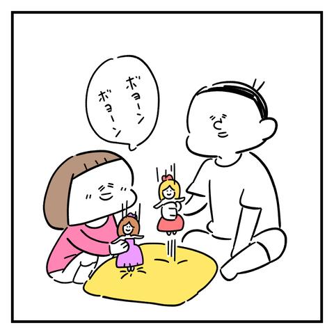 IMG_0984