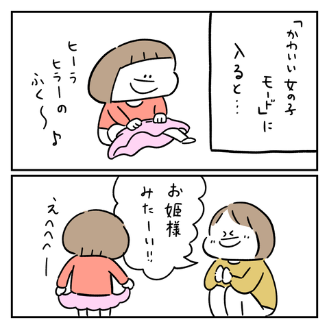 IMG_2982