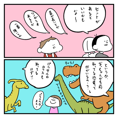 IMG_0804