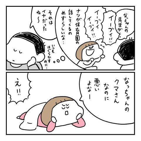 PNGイメージ-6DA6E5B1085D-1