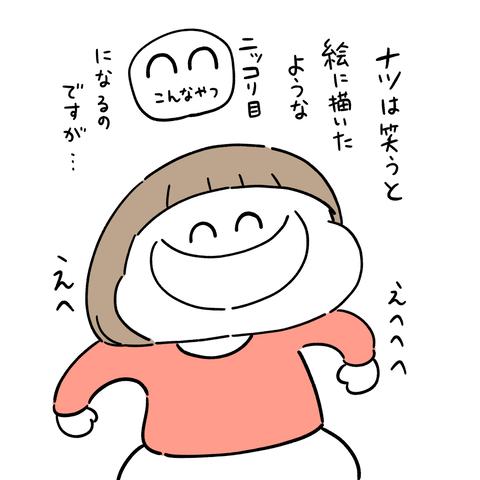 IMG_2981