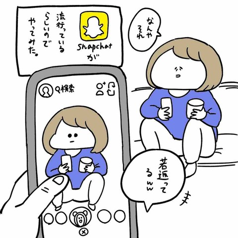 IMG_8684