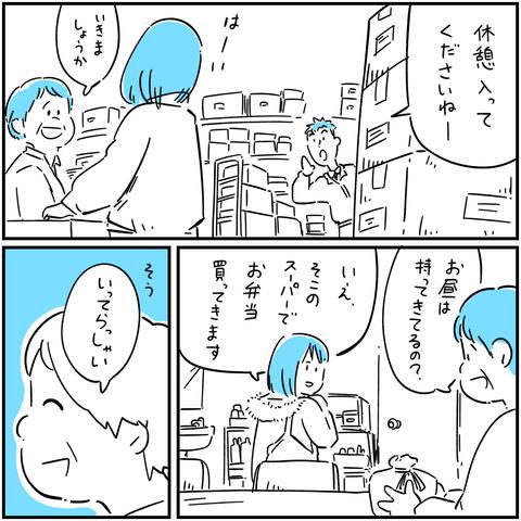 export 6