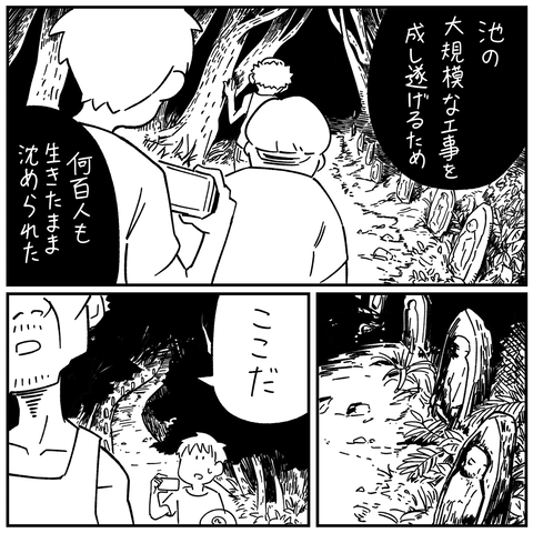 怖い話インスタ_出力_022