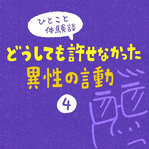 ブログテスト 7