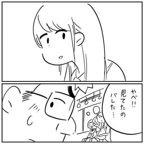 怖い話インスタ_出力_035