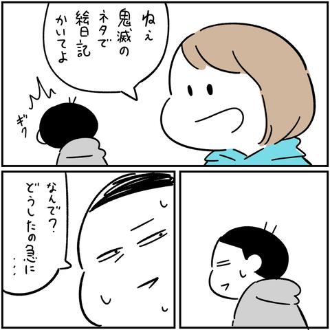 export 53