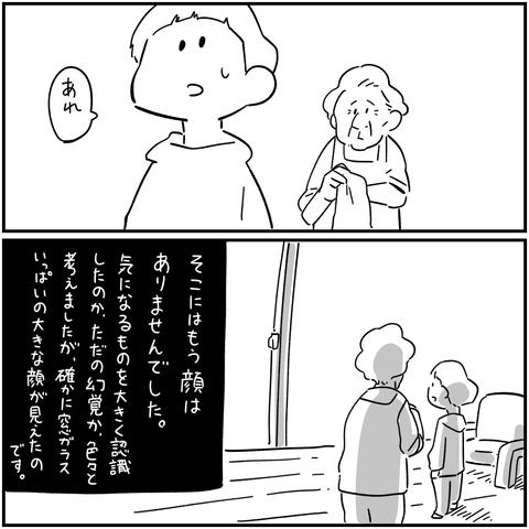 export 10