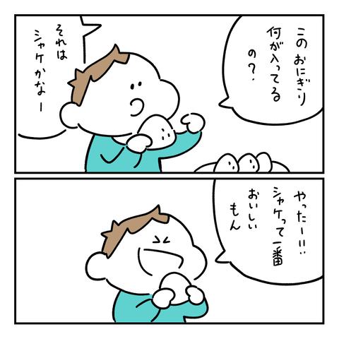 PNGイメージ-518C60F70ECB-1
