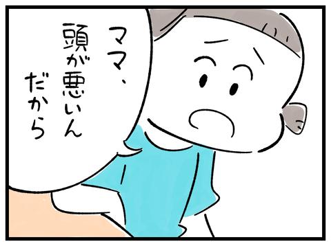 ブログテスト 9