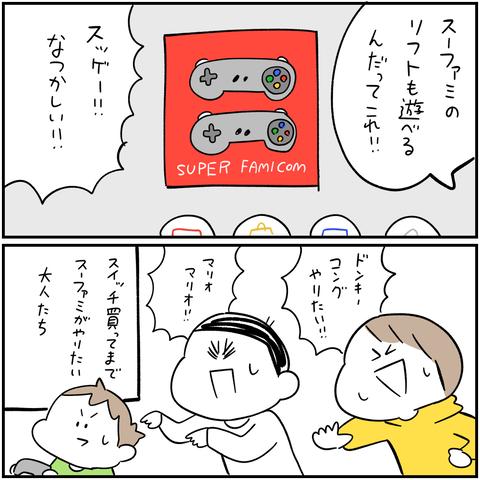 export 67