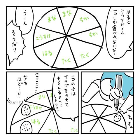 PNGイメージ-07B0CFF2E0AB-1