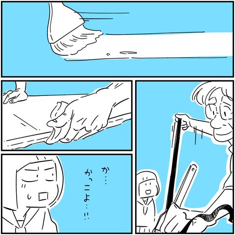 export 7