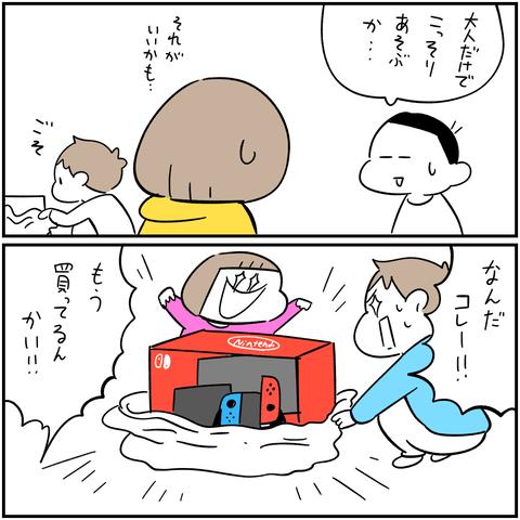 export 64