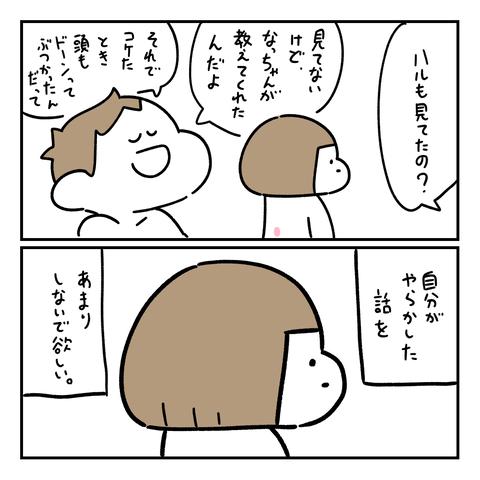 IMG_2367