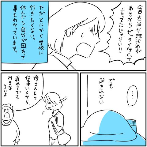 export 16