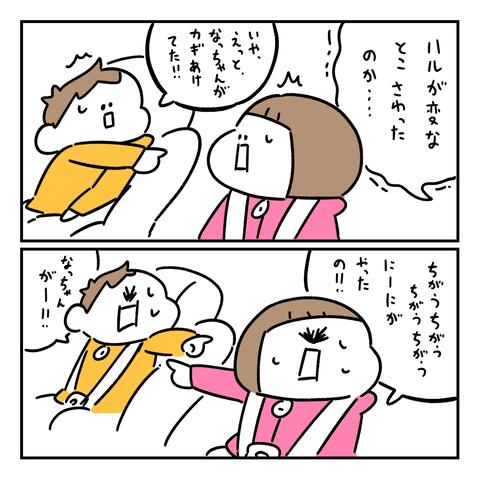 PNGイメージ-92F77E8140ED-1