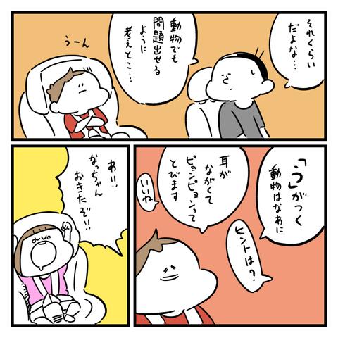 IMG_0805