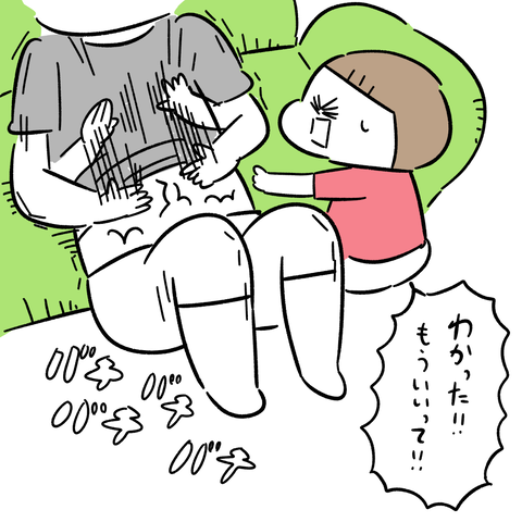 IMG_1020