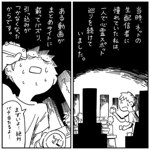 配信者1_002