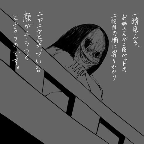 export 14