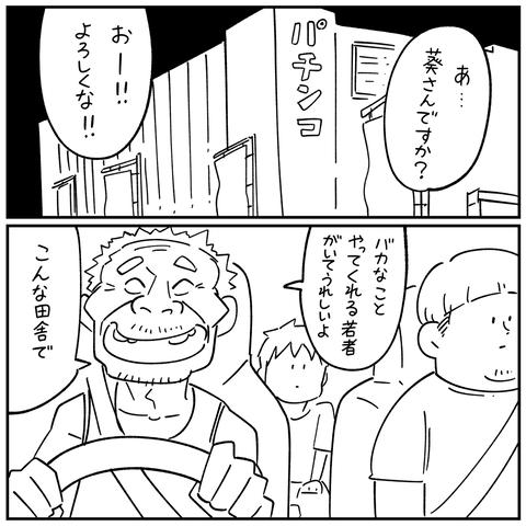 配信者1_008