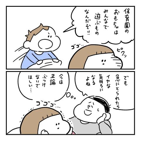 PNGイメージ-5CB90B97BF9B-1