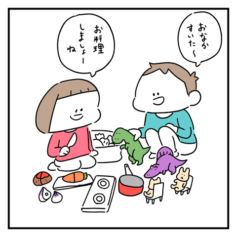 IMG_1036