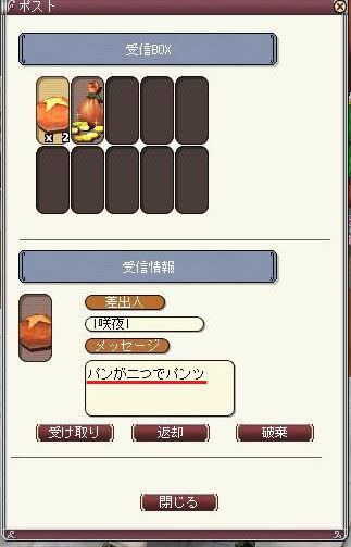 FE201107212140275918000