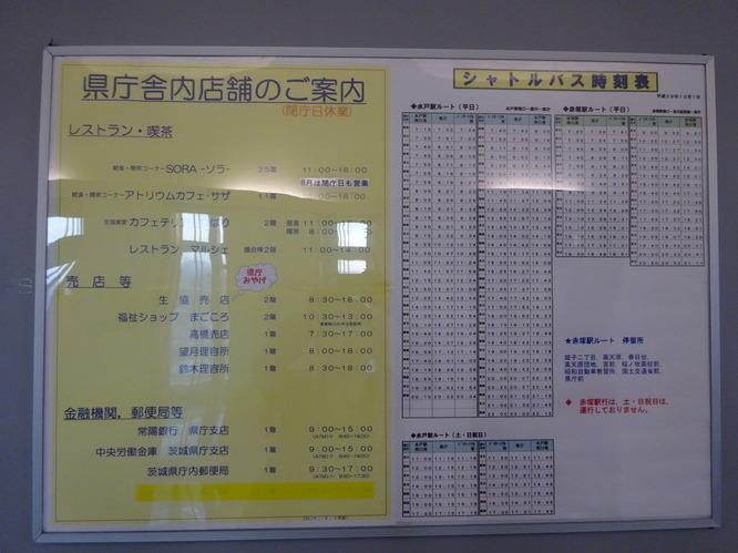 DSC04107
