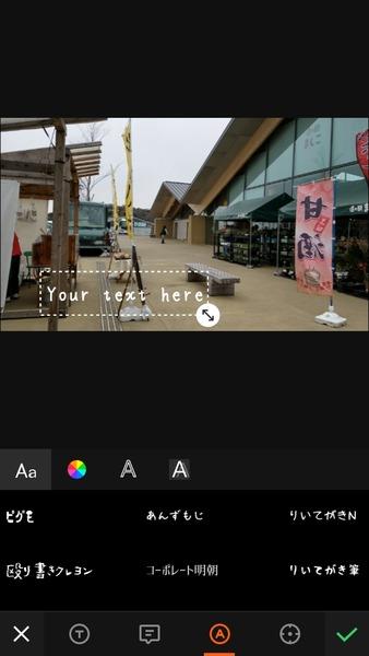 Screenshot_20190718-181702_VivaVideo