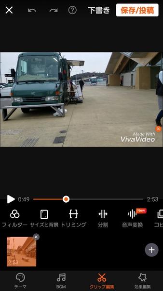 Screenshot_20190718-174145_VivaVideo