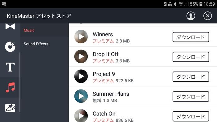 Screenshot_20190718-185940_KineMaster