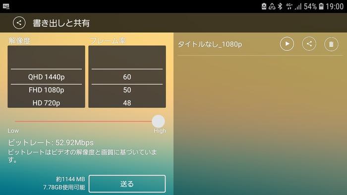 Screenshot_20190718-190006_KineMaster