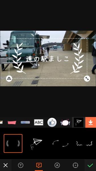 Screenshot_20190718-173846_VivaVideo