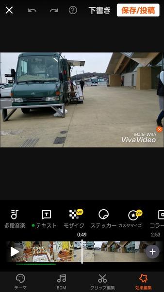 Screenshot_20190718-174234_VivaVideo